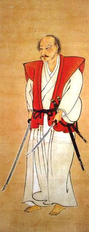 shinmen musashi