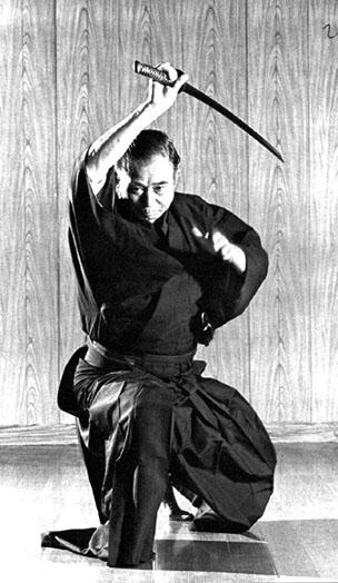 Sekiguchi Ryu