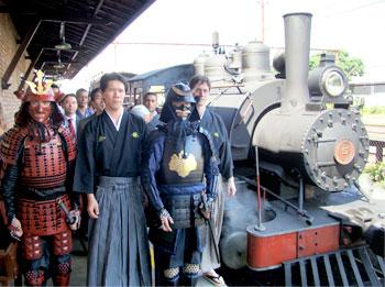 Dia do Samurai 2008
