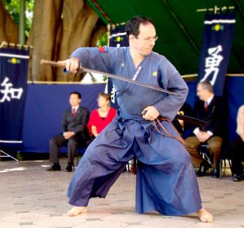 Iaijutsu no Dia do Samurai