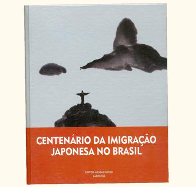 Centenário da Imigração Japonesa do Brasil