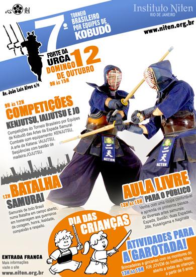 Cartaz do 7° Torneio Brasileiro Individual de Kobudô, que acontecerá no Rio de Janeiro, dias 11 e 12 de outubro