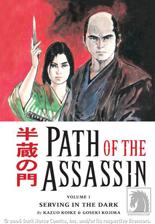 Hanzo no Mon - O Caminho do Assassino
