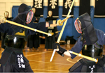 Kenjutsu